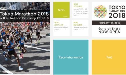 2018東京馬拉松,教你如何報名抽籤!