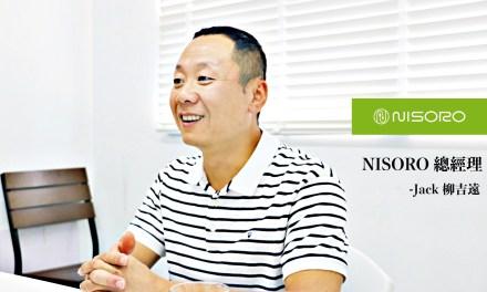 NISORO創辦人 柳吉遠專訪 – 「飲食要看的不是CP值,而是物有所值。」