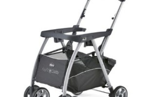 Chicco Keyfit Caddy Stroller Frame Review