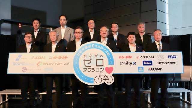 かながわゼロアクション発足式の様子。神奈川県浅羽副知事(左から4人目)をはじめ、参画メンバーの代表者が登壇されました。