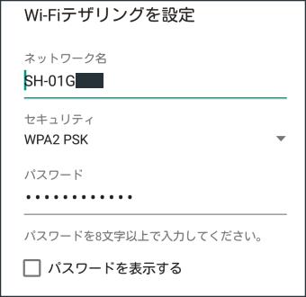 Screenshot_2016-06-08-18-56-1a