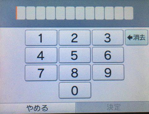 friendcode-6