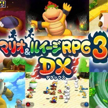 マリオ&ルイージRPG3 DXロゴ