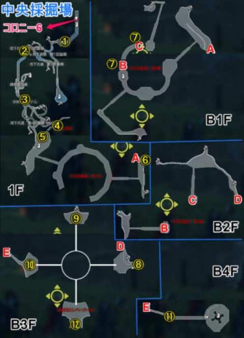 中央採掘マップ