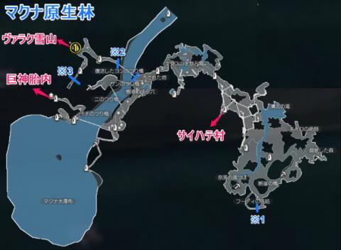 マクナ 原生 林 マップ