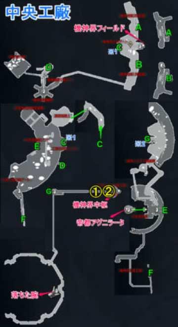 中央工廠マップⅡ