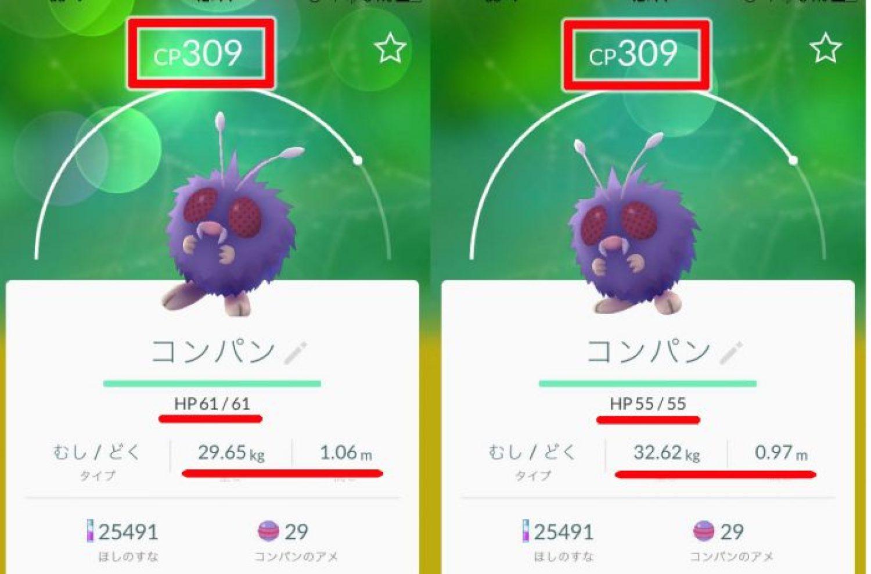 ポケモンgo cp 個体値 計算