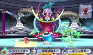 妖怪ウォッチ3 空想ユメミガチーノ