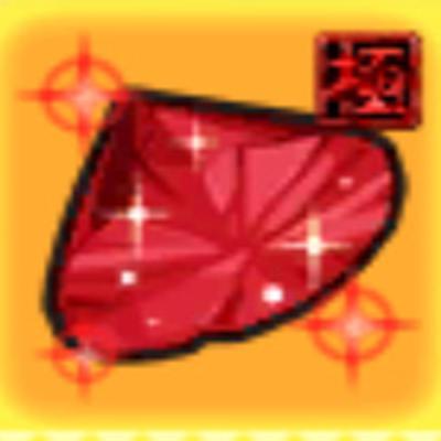 素材赤鬼金棒の燃えるトゲ入手方法と作成装備品のまとめ 妖怪
