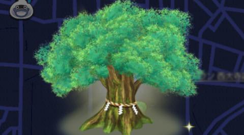 妖怪ウォッチワールド】妖怪の木...