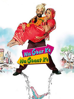 Kickass Movie Download 2015 : kickass, movie, download, Ghaat, Movie, Download, Kickass, Peatix