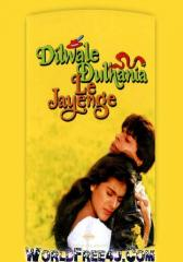 Nonton Film Dilwale Sub Indo : nonton, dilwale, Dilwale, Download, Peatix