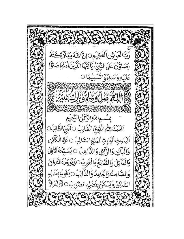 Al Barzanji Dan Terjemahannya Pdf : barzanji, terjemahannya, Maulid, Barzanji, Peatix
