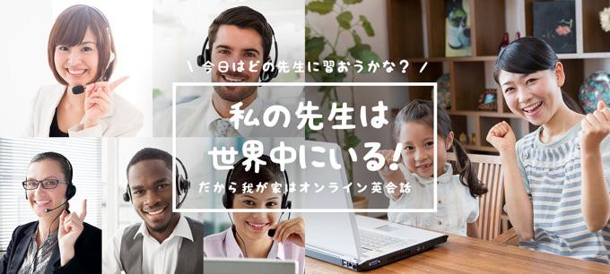 子ども達が効率的に英語の4技能「話す、聞く、読む、書く」をバランス良く習得できるカリキュラムをご提供します!