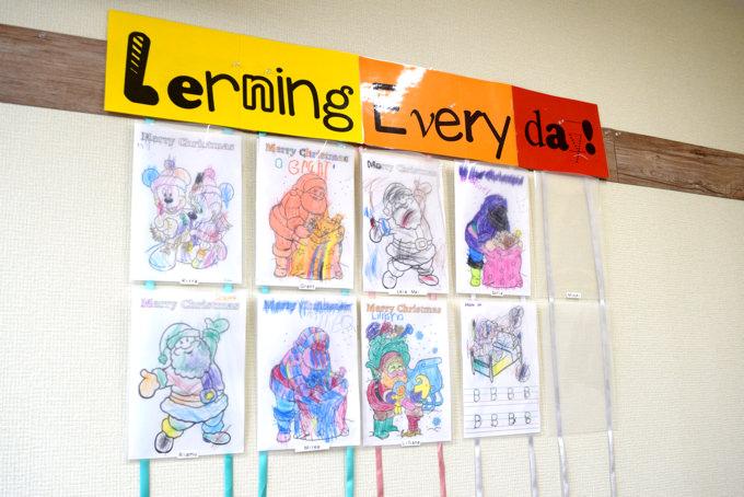 「町田インターナショナルキッズスクール(MIK)]」では0歳〜小学生のお子様がオールイングリッシュの環境で英語で学んでいます。