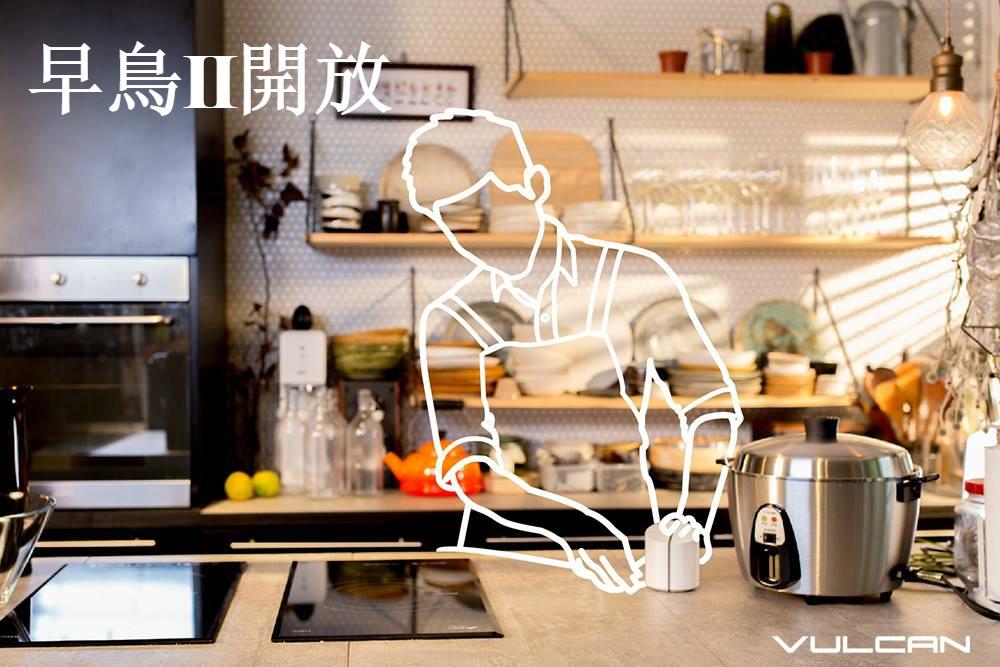 vulcan kitchen modern island with seating 嘖嘖 廚房溫控智慧插座 提升你廚藝的好幫手 感謝大家的熱烈支持與捧場