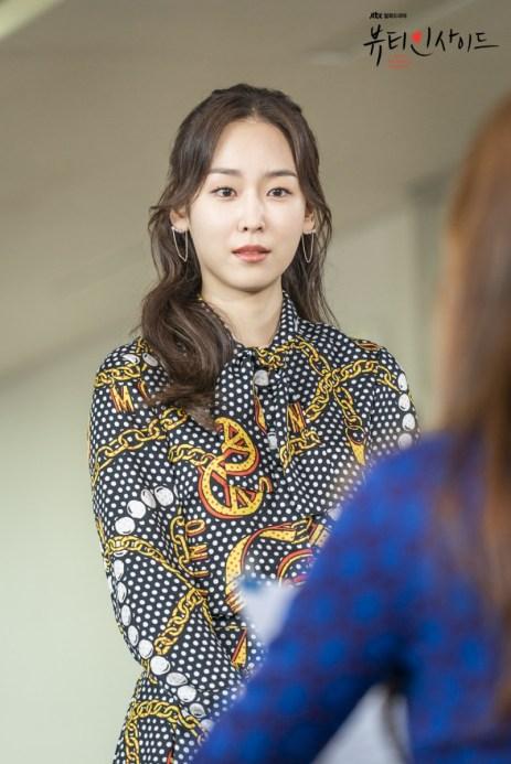 Image result for 서현진
