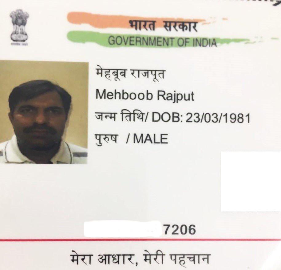 An edited screenshot of Rajput's Aadhaar card. Credit: The Wire