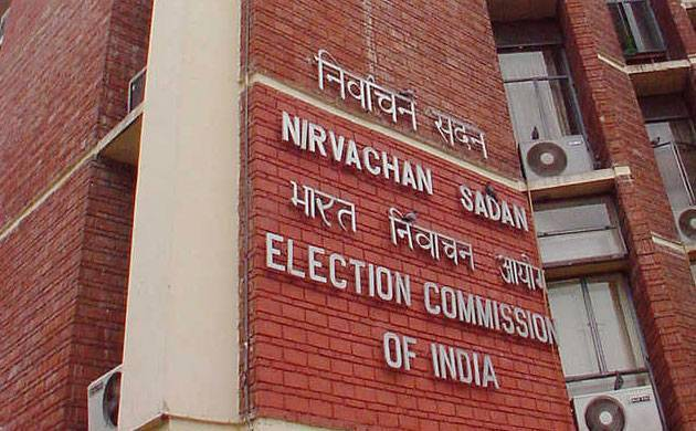 Election Commission of India (ECI) has directed the Tripura government to transfer as many as 151 police officers. Credit: PTI