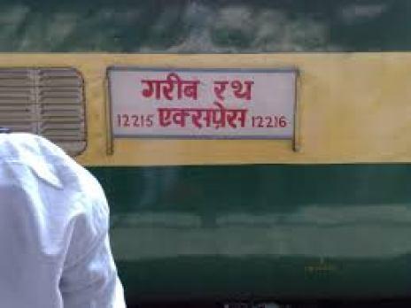 Mumbai-Delhi,Garibrath