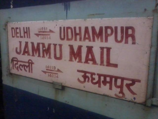 Delhi-Udhampur, Jammu Mail