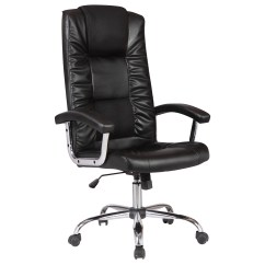 Ergonomic Chair Data Knitted Christmas Covers Black Pu Leather Back Office Computer Desk