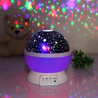 USB Rotating Projector Starry Night Lamp Star Sky Romantic ...
