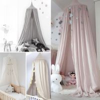 Kids Baby Bed Canopy Bedcover Mosquito Net Curtain Bedding ...