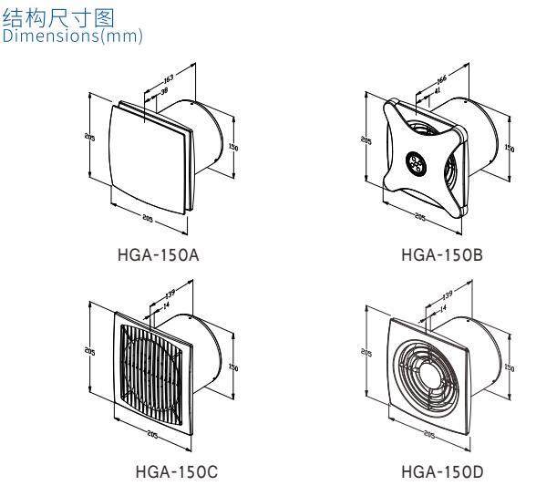 6 inch Exhaust Fan Ventilating Wall Mounted Bathroom