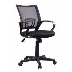 Desk Chair Jysk Folding Bunnings Spjald Office Promotion At Gotomalls H3