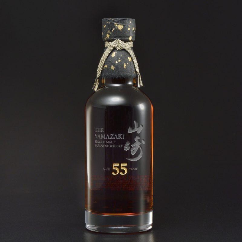 邦瀚斯拍賣行呈獻 山崎55年 歷來最高年份日本威士忌逸品 - Capital 資本平臺