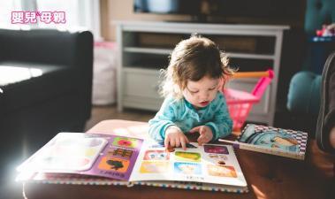 嬰兒與母親-最專業的懷孕‧生產‧育兒知識平臺