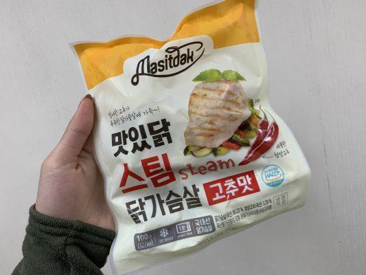 減肥瘦身恩物!盤點6大即食韓國人氣雞胸肉 | Marie Claire (HK) Edition