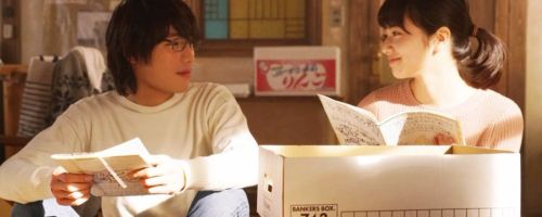 tomorrow i will date with yesterday's you, nana komatsu jdrama | soyvirgo.com