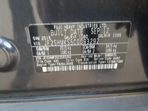 small resolution of view auto part fuse box subaru forester 2012