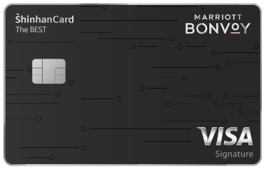 For full details, please read your card terms and. Marriott Bonvoy The Best Shinhan Card