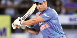 Latest Cricket News, Cricket Latest News, India Cricket News Today, Today Cricket News, India Cricket News, Latest MS Dhoni News, Dhoni Latest News, Dhoni Updates, MS Dhoni Records