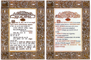 original-preamble-indian-constitution