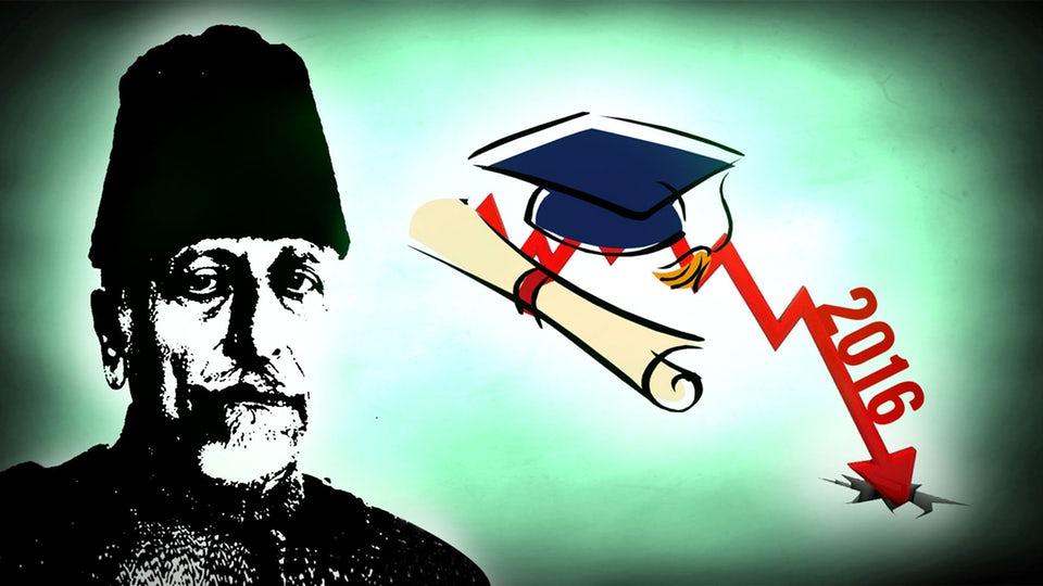 MaulanaAzad_Scholarship