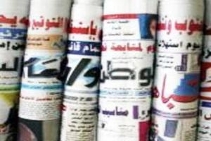 Arabic_Newspapers