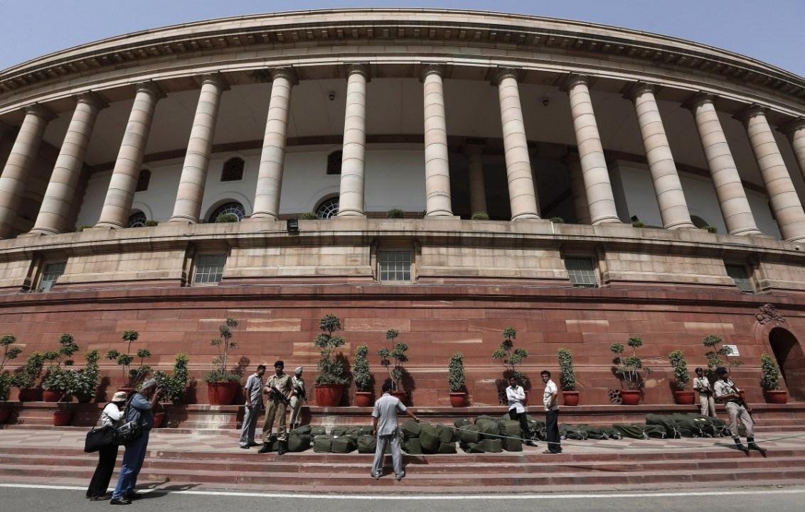 پارلیامنٹ/فوٹو: رائٹرس