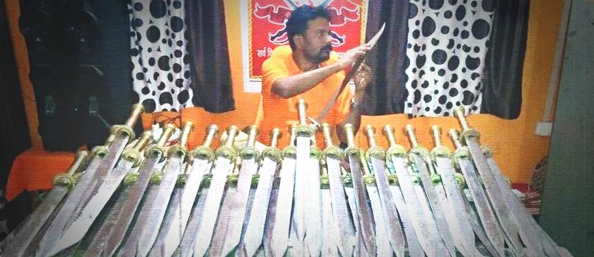 Hindu Putra News Laundry