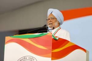 سابق وزیر اعظم ڈاکٹر منموہن سنگھ۔ (فوٹوبشکریہ : فیس بک)
