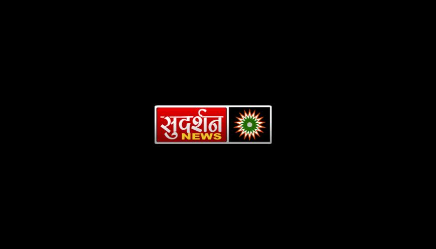 sudarshan-news