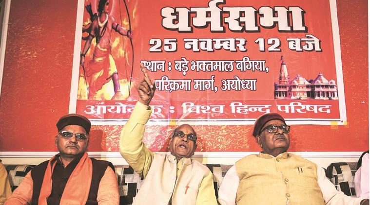 رام مندر مدعا کو زندہ رکھنے کے لیے وشو ہندو پریشد نے دھرم سبھا کا اعلان کیا