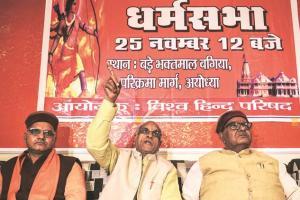 لکھنؤمیں وشو ہندو پریشد کے نائب صدر چمپت رائے ،فوٹو: پی ٹی آئی
