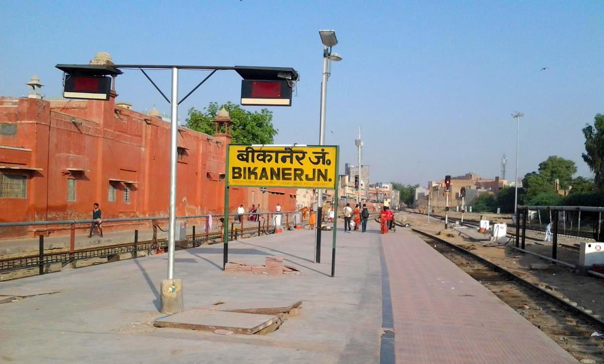 راجستھان: پاکستانی شہریوں کو 48 گھنٹے کے اندر بیکانیر چھوڑنے کا حکم