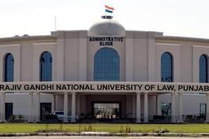 پٹیالہ واقع راجیو گاندھی نیشنل یونیورسٹی آف لاء (فوٹو: فیس بک)