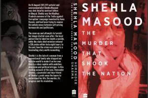 Shehla Masood The Murder that shook the Nation