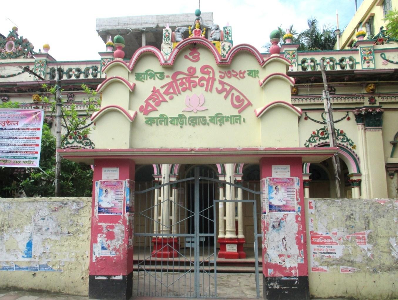 باری سال واقع ایک قدیم ہندو مندر(فوٹو : ابھیشیک رنجن سنگھ)